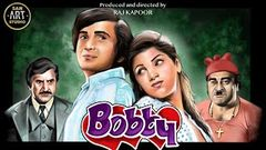 Bobby (HD) - Rishi Kapoor Dimple Kapadia - Superhit Hindi Romantic Movie - (With Eng Subtitles)