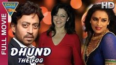 Dhund The Fog Hindi Full Movie HD | Amar Upadhyaya, Aditi Govitrikar | Hindi Movies