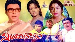 BHOOMI KOSAM | TELUGU FULL MOVIE | JAGGAIAH | JAMUNA | PRABHA | CHALAM | TELUGU MOVIE CAFE