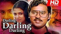 Tamil Superhit Comedy Movie | darling Darling Darling | Full Movie | Ft K Bhagyaraj, Poornima
