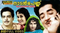 Naadan Pennu (1967) Malayalam Full Movie