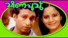 Veena Poovu: Full Length Malayalam Movie