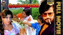 Polladhavan Old Tamil Full Movie | Rajinikanth | Lakshmi | Sripriya | MS Viswanathan | Center Seat