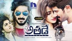 Athadey Solo Full Movie - 2018 Telugu Full Movies - Dulquer Salmaan, Dhansika, Neha Sharma