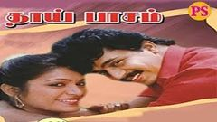 Tamil SuperHit Full Action Movie | Thaai Paasam | தாய் பாசம் | Arjun, Jaishankar, Sri Vidhya |
