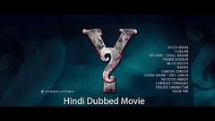Hindi Dubbed Full Movie | South Indian Hindi Dubbed Action Movie | Dubbed Movie In Hindi Full