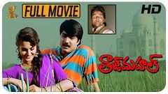Taj Mahal Telugu Full Movie