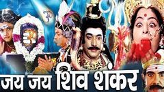 Jai Jai Shiv Shankar Hindi Dubbed Full Movie | Hindi Devotional Movies | Hindi Full Movies