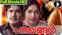 Nakhangal - Malayalam Full Movie [HD]