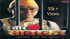 Veer Savarkar Full Hindi Movie PART 2