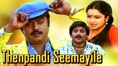 Vijayakanth Action Movies Thenpandi Seemayile Full Movie Tamil Movies Tamil Comedy Movies