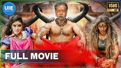 Pottu - Tamil Full Movie | Bharath | Iniya | Namitha | Srushti | Dange