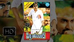 Pilla Zamindar (2011) - Telugu Full Movie - Nani - Haripriya - Bindu Madhavi