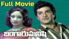 Bangaru Manishi Telugu Full Movie | N T Rama Rao Movies