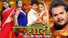 KHESARI LAL YADAV NEW BHOJPURI MOVIE 2017 KAJAL RAGHWANI PRIYANKA PANDIT BHOJPURI FULL MOVIE