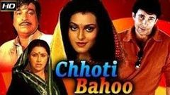 Choti bahu 1994 - Dramatic Movie | Vikas Anand, Beena Banerjee, Bindu