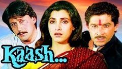 Gardish | Full Hindi Action Movie Super Hit Bollywood Movie Jackie Shroff, Dimple Kapadi