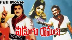 Pidugu Ramudu Telugu Full Length Movie | NTR, Rajasree, L.Vijaya Lakshmi