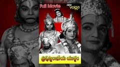 Sri Krishnanjaneya Yuddham Full Length Telugu Movie DVD Rip