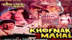 Khandala House - Full Length Horror Hindi Movie