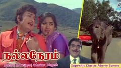 MGR Megahit Movie - Nalla Neram - Full Movie | K R Vijaya | Major Sundarrajan | Nagesh | Ashokan