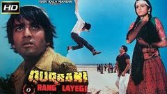 Qurbani Rang Layegi 1991 - Romantic Movie | Sanjay Dutt, Padmini Kolhapure, Poonam Dhillon