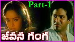 Jeevana Ganga | Telugu Full Length Movie Part - 1 | RajendraPrasad, Rajini