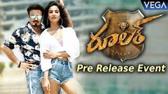 Ruler Movie Pre Release Event | Balakrishna | Vedhika | Sonal Chauhan |