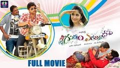 "Sumanth ""Golkonda High School"" full movie"