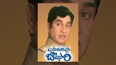 Batasari Full Length Telugu Movie | ANR P Bhanumathi | Old Telugu Movies
