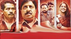 @ Andheri Malayalam Full Movie | Malayalam Thriller Movie | Atul Kulkarni, Sreenivasan, Aparna Nair