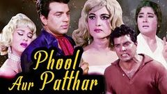 Phool Aur Patthar Full Movie | Hindi Movie | Meena Kumari | Dharmendra | Bollywood Movie