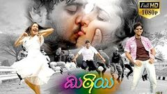 Mithai Full Movie | Telugu Full Movie | Santosh, Prabha, Unni Maya | Full HD