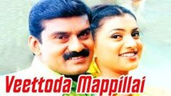 Veettoda Mappillai | Tamil Full Movie | Napoleon, Roja | HD