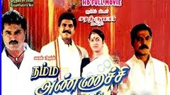 Moovendar | Full Movie | Sarath Kumar Devayani Lakshmi