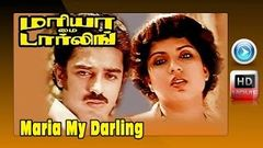 Mariya My Darling | Super Hit Tamil Movie | hd movie