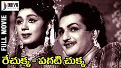 Rechukka Pagatichukka Telugu Full Movie - N T R S V R Showkar Janaki