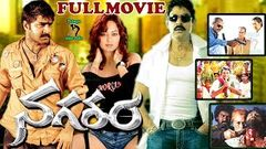 NAGARAM | TELUGU FULL MOVIE | SRIKANTH | JAGAPATHI BABU | KAVERI JHA | TELUGU CINE CAFE