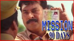 Super Duper Mammootty Movie Mission 90 Days Malayalam Full Movie Best Malayalam Full Movie