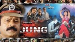Teesri Jung - Full Length Action Hindi Movie