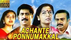 Malayalam Full Movie ACHANTE PONNU MAKKAL