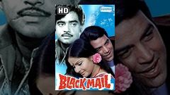 Black Mail 1973 HD Hindi Full Movie - Dharmendra, Raakhee, Shatrughan Sinha - With Eng Subtitles