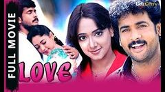 Love│Full Telugu Movie│Sivaji Manya