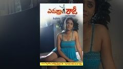 Evadra Rowdy Full Length Telugu Movie