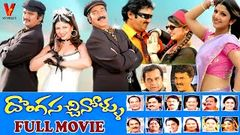 DONGA SACHINOLLU | TELUGU FULL MOVIE | RAMBHA | KRISHNA BAGAWAN | SUNIL | V9 VIDEOS