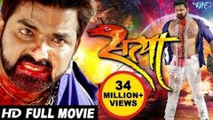 SATYA - Superhit Full Bhojpuri Movie - Pawan Singh Akshara | Bhojpuri Full Film 2017