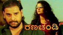 Kannada Full Movie RANA CHANDI [ Full HD Movie ]