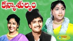 Kanyasulkam Telugu Full Movie | N T Rama Rao, Savitri