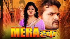 Mera Haq - मेरा हक़ | Khesari Lal Yadav, Smriti Sinha Ki Blockbuster Film 2019 | HD MOVIE