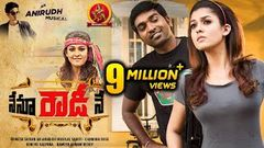 Nenu Rowdy Ne Full Movie - Latest Telugu Full Movies - Nayantara Vijay Sethupathi